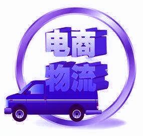 广州到晋江货运物流专线